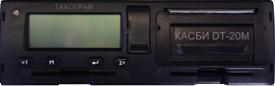 kasbi DT-20M_1